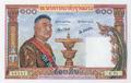 Laos-100kip-1957-a.png