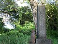 Lasso Shrine - Tinian - panoramio.jpg