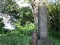 Lasso Shrine - Tinian - panoramio.jpg