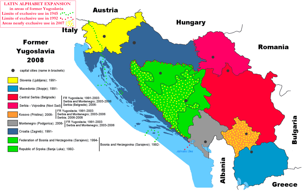 Latinalphabet Former Yugoslavia 2008