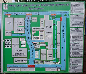 Bangabandhu Sheikh Mujib Medical University - Image: Layout of BSMMU campus
