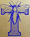 """Letter """"T"""" with bee cover art detail, from- Curtis Field - 41H Classbook (page 1 crop).jpg"""