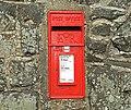 Letter box, Drumbeg - geograph.org.uk - 1199040.jpg