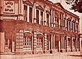 Liceo Amunátegui (1915).jpg