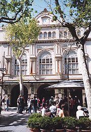 The façade of the Liceu, as viewed from La Rambla
