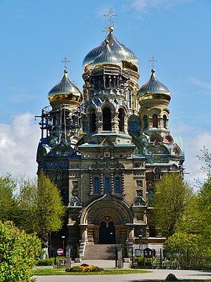 Karosta - Image: Liepaja Orthodoxe Kathedrale St. Nikolaus Fassade 2