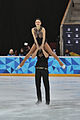 Lillehammer 2016 - Figure Skating Pairs Short Program - Irma Caldara and Edoardo Caputo 7.jpg