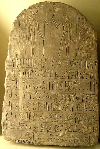 Busiris (Aphroditopolis) - Limestone stele of Ankhhor son of Pimay son of Pasherienmut son of Nesmin. The stela is dated in regnal Year 22 of pharaoh Shoshenq V of the 22nd Dynasty and depict the deceased Ankhhor with the goddess Hathor.