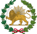 Lion and Sun Emblem of Persia (Variant 1).svg