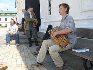 Kobzarskyi Tsekh - Image: Lirnyk Jarema