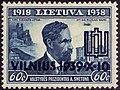 Lithuania 1939 MiNr436 B002a.jpg