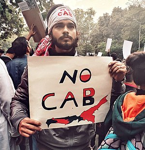 Locals protest against CAB CAA (cropped).jpg