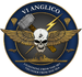 Logo 6th anglico.png