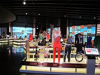 Olympic Museum - Image: Losanna, museo olimpico, int, sala 04