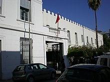 Lycée aîné datant Collège junior