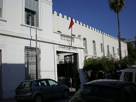 Bourguiba High School LyceePiloteBourguiba.JPG