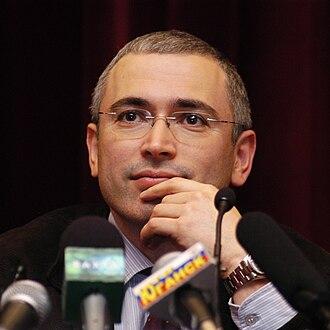 Yukos - Mikhail Khodorkovsky—former Communist Youth leader turned billionaire—in 2001
