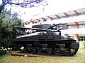 M32B Tank Recovery Vehicle at Tanks Park, Armor School 20130302b.jpg