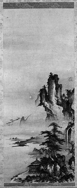 tensho shubun - image 3