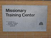 MTC entrance