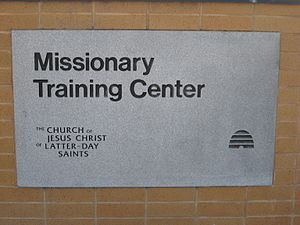 Missionary Training Center - Sign near entrance at Provo MTC