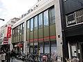 MUFG Bank Koenji Branch.jpg