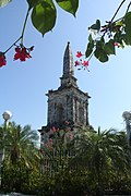 Mactan Shrine.JPG