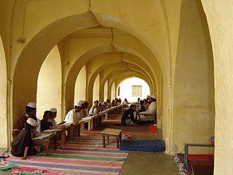 Education in Islam - A madarasa of the Jamia Masjid mosque in Srirangapatna, India