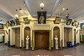 Mahajati Sadan Entrance.jpg