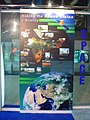 Making The Space Vision A Reality - Space Odyssey - Science City - Kolkata 2006-07-04 04733.JPG