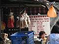 Malaysia - 007 - KL - Chinatown Market eats (3509707843).jpg
