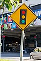 Malaysia Traffic-signs Warning-sign-08.jpg
