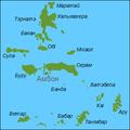 Maluku Islands be.png