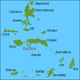 Maluku Islands be.png