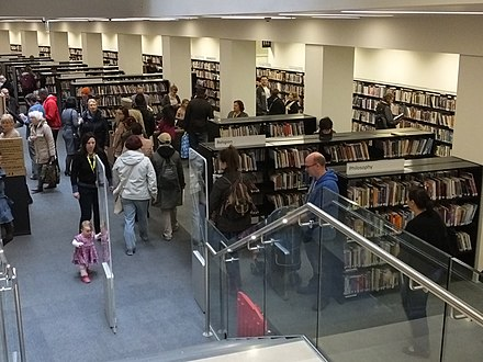 The new Lending Library in 2014. Manchester Central Library 2014 re-opening Lending Library 7944c.JPG