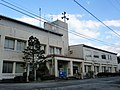 Maniwa city office Hiruzen regional promotion bureau Chuka branch.jpg