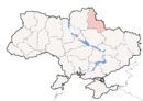 Map of Ukraine political simple Oblast Sumy.png