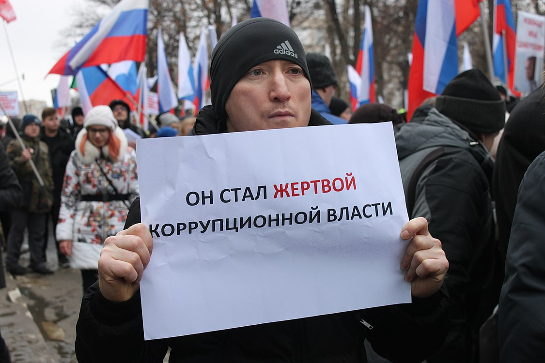 March in memory of Boris Nemtsov in Moscow (2019-02-24) 85.jpg
