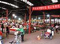 Market in Xicheng (6230729772).jpg
