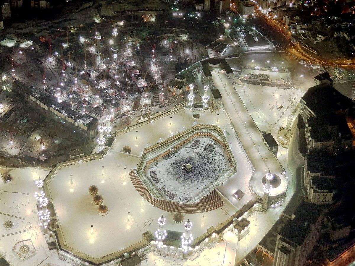 Masjid Al Haram Wikipedia