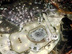 View of the Great Mosque of Mecca from the Abraj Al Bait in Mecca, February 2012