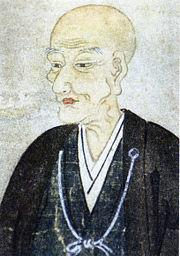 http://upload.wikimedia.org/wikipedia/commons/thumb/c/cb/Matsudaira_Fumai.JPG/180px-Matsudaira_Fumai.JPG