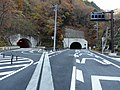 Matsuhime tunnel Otsuki side entrance.JPG