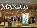 Max&Co., Indooroopilly 2016 06.jpg