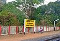 Mayyanad railway name board, Feb 2019.jpg