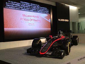 McLaren MP4-30 16360504129 8af14d4a96 o.jpg