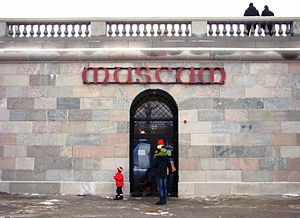 Museum of Medieval Stockholm - Entrance