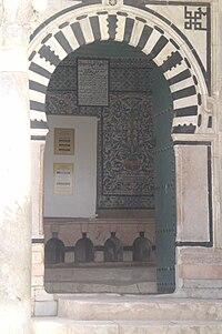 مدخل المدرسة السليمانية