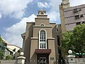 Meetinghouse of The Church of Jesus Christ of Latter-day Saints in Changhua.jpg