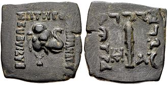 Mitra dynasty - Coin of Menander I with elephant and Heraklian club.